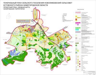novolikeevo_genplan_promploschadki