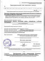 gradostroitelnyy_plan_na_gazoprovod_.