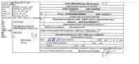 uch.52_ul_solnechnaya..kvitantc_po_elektr